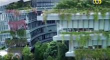 عجایب معماری و شهر سازی مدرن در سنگاپور
