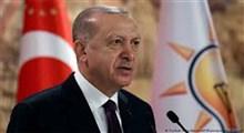هدف اردوغان از جنجال چیست؟!