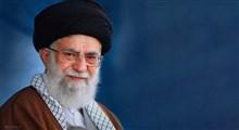 نماهنگ | درخشش فرهنگ ایرانی