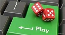 قمارخانه های اینترنتی!