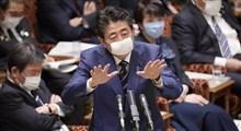 وضعیت اضطراری در ژاپن