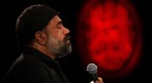 نماهنگ | لالایی گلم لالا / حاج محمود کریمی