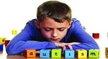 چرا باید نشانههای اوتیسم را جدی بگیریم؟