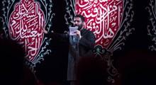 نماهنگ | به تو سلام میدم / کربلایی حسین طاهری
