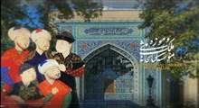 هشتاد سالگی موزه ایران باستان | معرفی کتابخانه و موزه ملی ملک