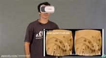 آموزش ساخت تور مجازی با فناوری های واقعیت افزوده AR و واقعیت مجازی VR