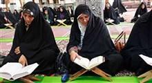 نظر اسلام درباره رفتن مسجد بانوان؟