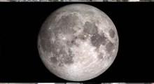 ظاهر شدن جسمی ناشناس شبیه بشقاب پرنده بر فراز ماه!