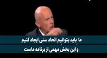 اتحاد سنی به رهبری ترکیه علیه ایران!