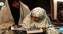 مادر و ماه رمضان