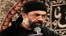 محمود کریمی/ ای غریب در وطن یا حسن