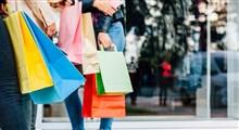 روش صحیح بازگشتن از خرید