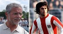 گلهای برتر گرد مولر در جام جهانی 1970 مکزیک