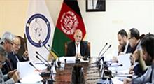 شفافیت حقوق و دارائی رئیس جمهور و مسئولین افغانستان