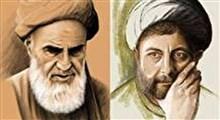 ماجرای نامه محرمانه امام موسی صدر به امام خمینی(ره)