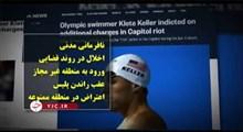 ورزشکاری که قربانی سیاستهای کثیف آمریکا شد