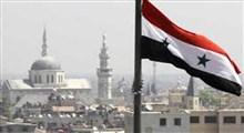 آنچه بر سر سوریه آمد...