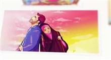 سه فایده زیبای ازدواج/ استاد پناهیان