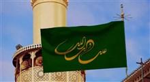 آداب عید غدیر از زبان امیرالمؤمنین(ع)