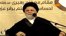 کرامت امام رضا علیه السلام/ استاد هاشمی نژاد