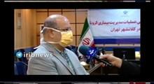 توصیه جدی رئیس ستاد مبارزه با کرونای استان تهران به مردم