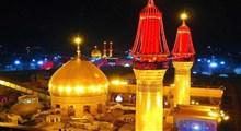 ثواب گریه/ علی صفایی حائری