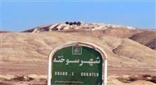 جاذبه های گردشگری شهر سوخته سیستان و بلوچستان