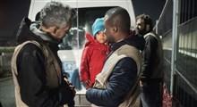 ناپدید شدن کودکان در ایتالیا