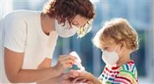 موشن گرافیک | چگونه از کودکان در برابر ویروس کرونا مراقبت کنیم؟