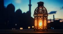 استوری تبریک ماه مبارک رمضان
