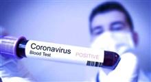 اقدامات چین برای مبارزه با ویروس کرونا