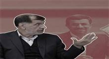 حرفهای جنجالی باهنر درباره احمدی نژاد