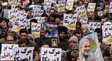 گوشههایی از راهپیمایی مردم تهران در روز جمعه