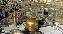 تصاویر هوایی از حرم امام رضا جهت نماهنگ و مستند