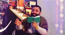 ولادت حضرت عباس (ع)/ جواد مقدم: روی لب عشاق ذکر یا اباالفضله