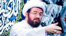 اهمیت مواظبت بر نماز اول وقت | حجتالاسلام عالی