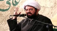 حجت الاسلام عالی - برای متاهل ها