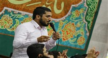 یا محمد یا احمد/ امیر عباسی