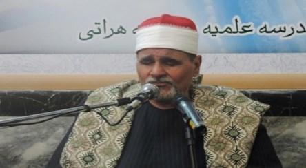 تلاوت آیات 30-31 سوره مبارکه مریم/ استاد عبدالعال