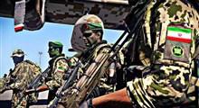29 فروردین، روز ارتش