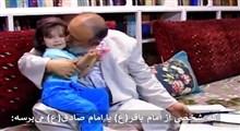 اسلام دین محبته/ استاد انصاریان