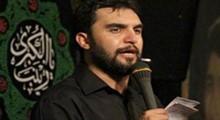 حاج حمید علیمی - شب ۷ صفر ۱۳۹۷- این شبا درست مث بچگیام