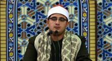 تلاوت مجلسی: سوره مبارکه مطففین
