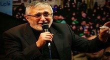 ای آرزوی دلها یا حسین یابن الزهرا/ منصور ارضی
