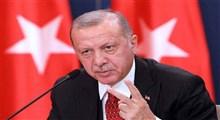 اردوغان در تله بیگانه!