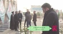 نماهنگ یک و بیست؛ سفر سوم: همه جا خان طومان