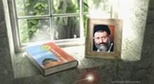 افلاکیان/ زندگینامه شهید آیت الله سید محمد بهشتی رحمة الله علیه