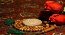 روخوانی کتاب/جلسه 2:نمازخوان کردن جامعه