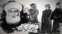 خاطرات رضاخانی/ ماجرای شیخ بافقی