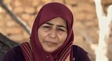 مستند وقف نامه / روایت معصومه
